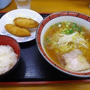 いのよし 倉吉市にある「牛骨清湯」ラーメン、塩ラーメンは驚きの味!