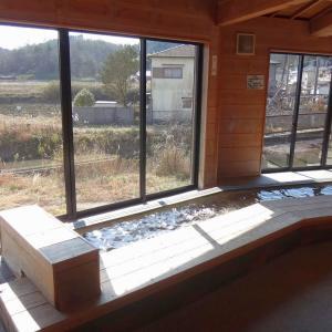 信楽温泉の足湯と、お土産ものの紹介