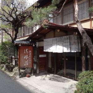湯田中温泉 清風荘 湯田中駅近くのお宿です