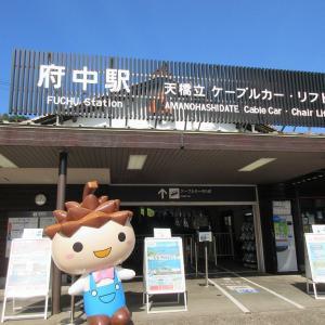 天橋立傘松公園(京都府宮津市) ①ケーブルカーとリフト、お好みはどちら?