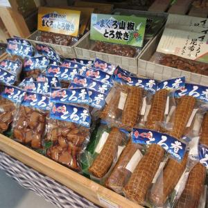 道の駅くしもと橋杭岩(和歌山県串本町) ②海産物加工品も豊富に揃っています