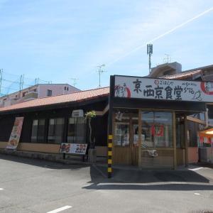 まいどおおきに食堂(京西京食堂) テント下で販売されている日替わり弁当をテイクアウト!