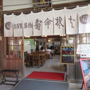 お多賀さん散歩(滋賀県多賀町) 多賀大社境内にある蕎麦処、そして参道「絵馬通り」を紹介