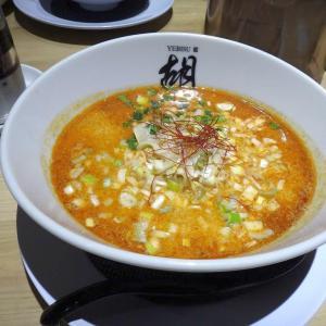 担担麵 胡(京都駅前店) クリーミーな担々麺に挽きたて山椒の相性が抜群