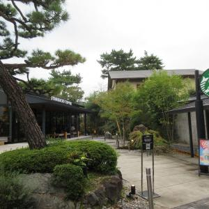 STARBUCKS COFFEE(京都宇治平等院表参道店) 和テイストのスタバでホッと一息