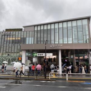 新原宿駅とウィズ原宿に行ってみた!