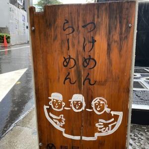 麺屋ぬかじ@渋谷 暑い日でも食欲そそる鰹だしの冷やし肉そば