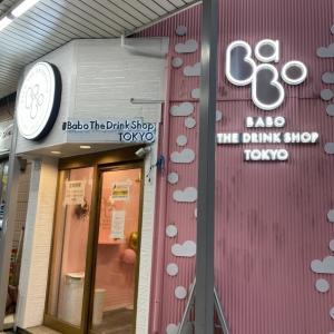 BABO THE DRINK SHOP TOKYO@大井町店