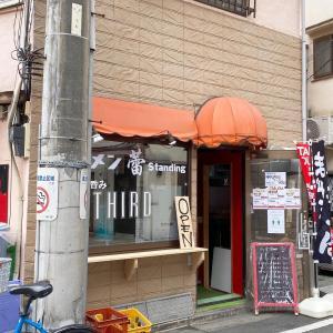 立呑みTHIRD蕾@大井町 今まで入ったお店で最も狭いラーメン屋さん。