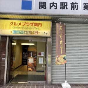 スープカレー KIFUKU@関内 野菜の量がすごいスープカレー!