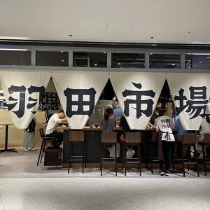 羽田市場@TOKYO TORCH 常盤橋タワー キンキ煮付け定食