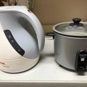 小さい炊飯器
