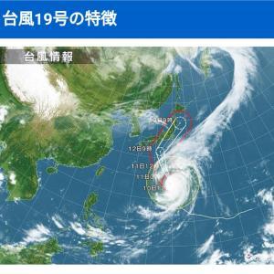 また、台風上陸