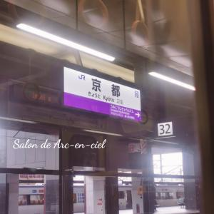 台風のあとの京都