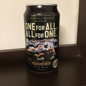 ONE FOR ALL ALL FOR ONEのブルース