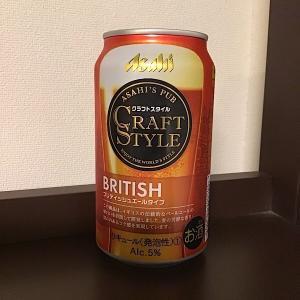 CRAFT STYLE <br />ブリティッシュエールタイプのブルース