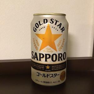 サッポロ GOLD STARのブルース