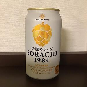 SORACHI 1984のブルース