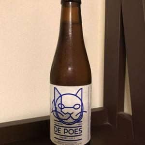DE POES 猫のラガーのブルース
