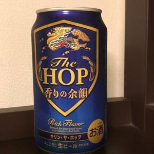 キリン The HOPのブルース