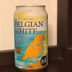 BELGIAN WHITEのブルース