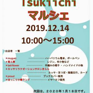 イヤーカフ体験&販売会 IN TSUTAYA高砂店