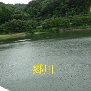 ☆☆七夕の入鹿池パトからの買い物☆☆