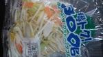 野菜炒め カットベジタブル