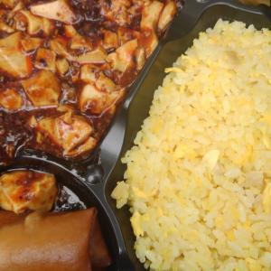 チャーハンと麻婆豆腐弁当