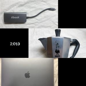 2019年に購入してよかったもの、暮らしの質を上げてくれたアイテム達を紹介!(ガジェット・旅アイテム・コーヒーetc)