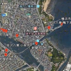 金沢八景の釣り船・人気船宿6選|駅近、初心乗にオススメの釣り物、荒川屋、一ノ瀬丸、野毛屋