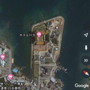 ホテル川久裏・護岸の釣り場とポイント情報|釣れる魚、白浜町