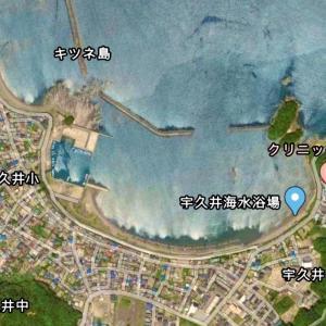 宇久井漁港の釣り場とポイント|防波堤と磯、砂浜、チヌ、アオリイカ、キス