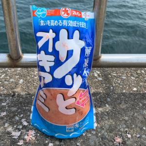 【マルキュー】サッとオキアミの特徴・使い方・インプレ、常温保存できるオキアミ