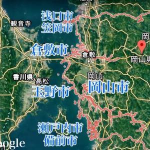 岡山県の釣り場とポイント39選 人気釣りスポット、漁港、堤防、波止、岸壁、サーフ