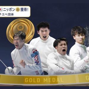 フジテレビがフェンシング男子エペ・金メダルの表彰式を放送せず、韓国選手も混入し謝罪