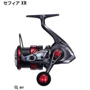 21セフィアXRの性能・特徴 ヴァンフォードのエギングチューンモデル シマノ
