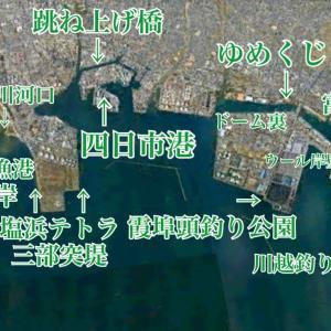 四日市市の釣り場とポイント11選|初心者でも安心の釣りスポット 漁港 公園 サーフ テトラ帯