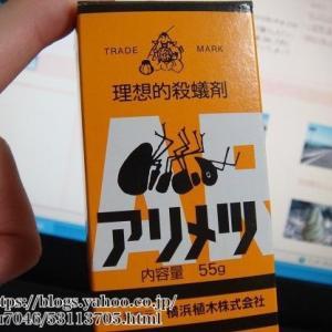 【アリ/蟻の駆除方法】アリ用殺虫剤・駆除薬の種類と特徴|使い分け おすすめのアリ駆除薬6選