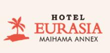 ホテルユーラシア舞浜アネックス~ディズニーでの利用にほんとおすすめのホテルです~バケーションパッケージの旅④