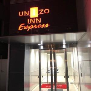 ユニゾインエクスプレス鹿児島天文館~格安ホテルですが十分でした~Peachで行く鹿児島旅行③