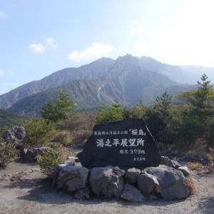 桜島をぐるっと観光~鹿児島気軽に行けてなかなかいいですよ~Peachで行く鹿児島旅行⑨