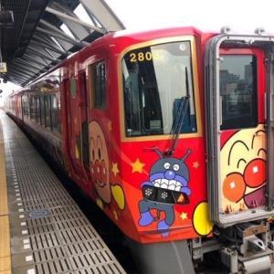 道後温泉から高知へ~JR四国はアンパンマン仕様の列車が多いです~四国満喫きっぷを使った四国周遊旅行⑥