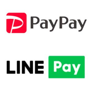 LINEポイントからPayPayボーナスへのポイント交換25%増量中です~LINE Payで支払うよりお得ですね
