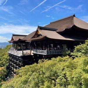 清水寺から建仁寺へ~京の国宝展と京都旅行②