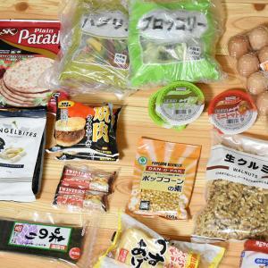 中学生女子おすすめの業務スーパーのお気に入り商品まとめ(2019年 随時更新)