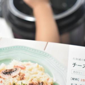 クッキングプロのおまかせレシピ100で角煮やサバの味噌煮を作る