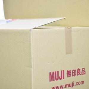 【感想】無印良品の主張の少ないごみ箱30リットルサイズ