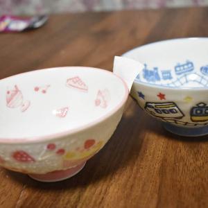 ニトリの子どものお茶碗がかわいい日本製