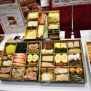 通販おせち料理で有名な博多久松の「博多」「Akasaka」を見てきた感想